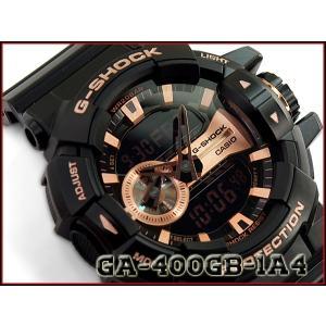 G-SHOCK Gショック 逆輸入海外モデル ジーショック CASIO カシオ アナデジ 腕時計 ブラック ローズゴールド GA-400GB-1A4CR GA-400GB-1A4