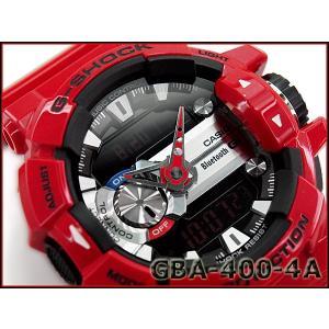 G-SHOCK Gショック ジーショック CASIO カシオ 限定モデル ジーミックス G'MIX スマフォ連携 アナデジ 腕時計 レッド GBA-400-4A g-supply