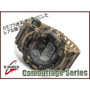 CASIO G-SHOCK カシオ Gショック 海外モデル 限定 カモフラージュシリーズ デジタル 腕時計 カモフラ柄 カーキ GD-120CM-5 g-supply 02