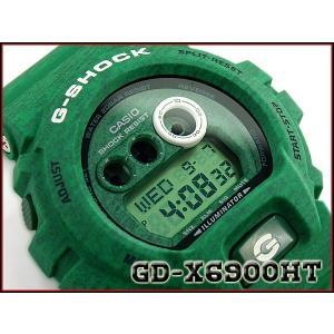 CASIO G-SHOCK カシオ Gショック 逆輸入海外モデル ヘザード・カラー・シリーズ 限定モデル デジタル 腕時計 グリーン GD-X6900HT-3ER GD-X6900HT-3