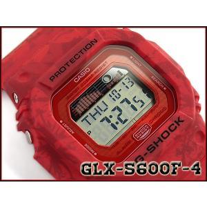 G-SHOCK Gショック ジーショック 逆輸入海外モデル カシオ CASIO デジタル 腕時計 Gライド G-LIDE レッド 花柄 GLX-5600F-4ER GLX-5600F-4