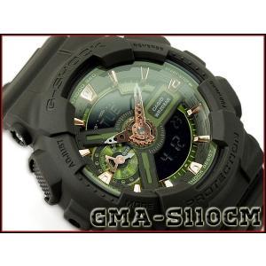 G-SHOCK Gショック ジーショック カシオ CASIO 限定モデル S Series Sシリーズ ミリタリー アナデジ 腕時計 マット カーキグリーン GMA-S110CM-3A