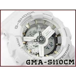 G-SHOCK Gショック ジーショック カシオ CASIO 限定モデル S Series Sシリーズ ミリタリー アナデジ 腕時計 マット ホワイト GMA-S110CM-7A2