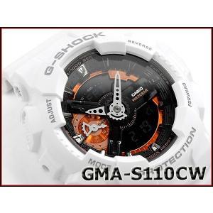 G-SHOCK Gショック ジーショック カシオ CASIO 限定モデル S Series Sシリーズ メタリック アナデジ 腕時計 ホワイト オレンジ GMA-S110CW-7A2
