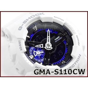 G-SHOCK Gショック ジーショック カシオ CASIO 限定モデル S Series Sシリーズ メタリック アナデジ 腕時計 ホワイト パープル ブルー GMA-S110CW-7A3