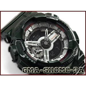 G-SHOCK Gショック ジーショック カシオ CASIO 限定モデル S Series Sシリーズ メタリックカラー アナデジ 腕時計 グリーン GMA-S110MC-3A g-supply