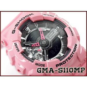 G-SHOCK Gショック ジーショック カシオ CASIO 限定モデル S Series Sシリーズ PINK COLLECTION アナデジ 腕時計 パステルピンク GMA-S110MP-4A2