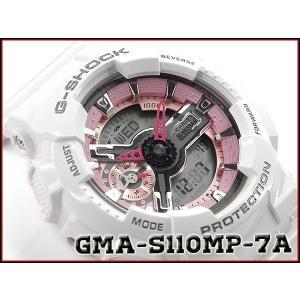 G-SHOCK Gショック ジーショック カシオ 限定 Sシリーズ PINK COLLECTION アナデジ 腕時計 ピンク ホワイト GMA-S110MP-7A|g-supply
