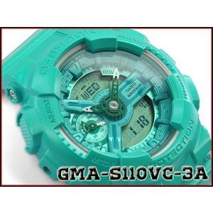 G-SHOCK Gショック ジーショック カシオ CASIO 限定モデル S Series Sシリーズ Vivid Color ヴィヴィッドカラー アナデジ 腕時計 グリーン GMA-S110VC-3A g-supply