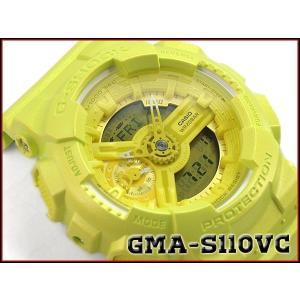 G-SHOCK Gショック ジーショック カシオ CASIO 限定モデル S Series Sシリーズ Vivid Color ヴィヴィッドカラー アナデジ 腕時計 イエロー GMA-S110VC-9A|g-supply