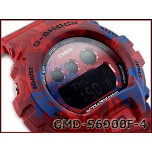 G-SHOCK Gショック ジーショック カシオ CASIO 限定モデル Sシリーズ 逆輸入海外モデル アナデジ 腕時計 花柄 レッド GMD-S6900F-4 g-supply