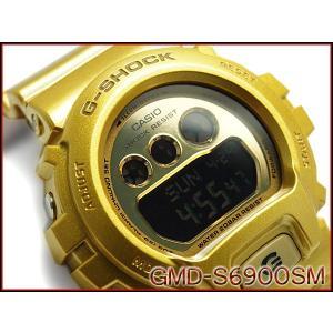 CASIO G-SHOCK カシオ Gショック ジーショック 限定モデル S Series Sシリーズ デジタル 腕時計 メタリック ゴールド GMD-S6900SM-9|g-supply