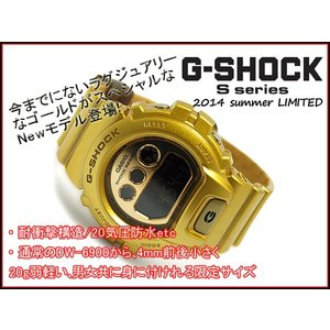CASIO G-SHOCK カシオ Gショック ジーショック 限定モデル S Series Sシリーズ デジタル 腕時計 メタリック ゴールド GMD-S6900SM-9|g-supply|02