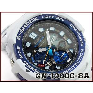 G-SHOCK Gショック GULFMASTER ガルフマスター 逆輸入海外モデル CASIO カシオ ツインセンサー アナデジ 腕時計 アイスブルー ホワイト GN-1000C-8A