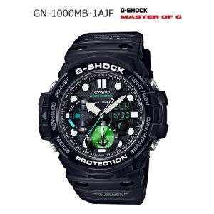 G-SHOCK Gショック ジーショック GULFMASTER ガルフマスター CASIO カシオ アナデジ 腕時計 ブラック エメラルドグリーン GN-1000MB-1AJF 国内正規モデル g-supply