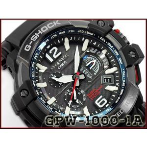 G-SHOCK Gショック ジーショック SKY COCKPIT スカイコックピット GPS機能 CASIO カシオ 電波 ソーラー アナログ腕時計 ブラック ブルー GPW-1000-1A