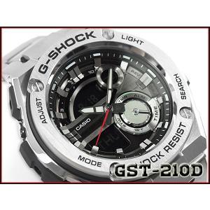 G-SHOCK Gショック カシオ CASIO アナデジ 腕時計 Gスチール G-STEEL ブラック シルバー GST-210D-1ACR GST-210D-1A