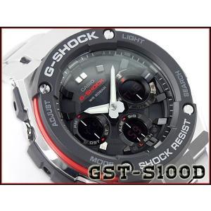 G-SHOCK Gショック カシオ CASIO Gスチール G-STEEL ソーラー アナデジ メンズ 腕時計 ブラック レッド シルバー GST-S100D-1A4CR GST-S100D-1A4