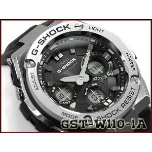 G-SHOCK Gショック ジーショック Gスチール 海外モデル CASIO ソーラー 電波時計 メンズ 腕時計 ブラック シルバー GST-W110-1A|g-supply