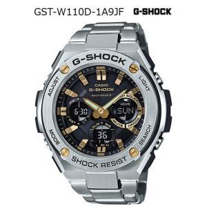 G-SHOCK Gショック ジーショック Gスチール カシオ...