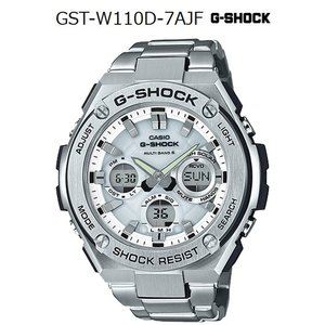 G-SHOCK Gショック ジーショック G-STEEL Gスチール カシオ CASIO 電波ソーラー アナデジ メンズ 腕時計 シルバー ホワイト GST-W110D-7AJF 国内正規モデル