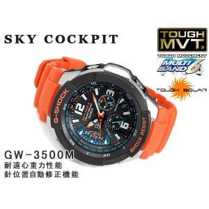 G-SHOCK Gショック ジーショック g-shock gショック SKY COCKPIT 電波ソーラー ブラック オレンジ GW-3000M-4A 腕時計|g-supply|02