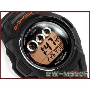G-SHOCK Gショック ジーショック ファイアーパッケージ 2013年モデル 海外モデル カシオ ソーラー 電波時計 メンズ 腕時計 ブラック オレンジ GW-M500F-1 g-supply