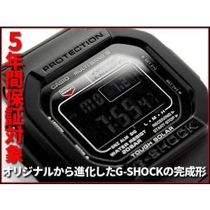 G-SHOCK Gショック ジーショック g-shock gショック 国内モデル限定 電波ソーラー オールブラック GW-M5610-1BJF 国内正規モデル|g-supply