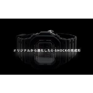 G-SHOCK Gショック ジーショック g-shock gショック 国内モデル限定 電波ソーラー オールブラック GW-M5610-1BJF 国内正規モデル|g-supply|02