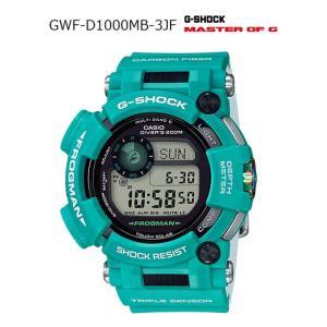 G-SHOCK Gショック ジーショック フロッグマン マスターオブG CASIO カシオ 電波 ソーラー デジタル 腕時計 エメラルドグリーン GWF-D1000MB-3JF 国内正規モデル g-supply