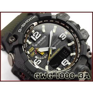 G-SHOCK Gショック ジーショック 逆輸入海外モデル カシオ CASIO マッドマスター ソーラー 電波時計 メンズ 腕時計 ブラック カーキグリーン GWG-1000-1A3 g-supply