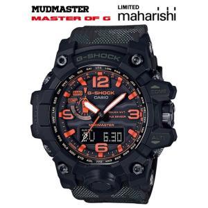 G-SHOCK Gショック マスターオブG マッドマスター マハリシ 限定モデル カシオ 電波ソーラー 腕時計 オレンジ ブラック GWG-1000MH-1AJR 国内正規モデル g-supply