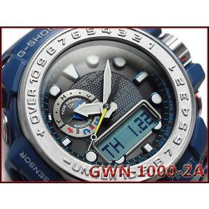 CASIO G-SHOCK GULFMASTER カシオ Gショック ガルフマスター 数量限定 海外モデル アナデジ 電波 ソーラー メンズ 腕時計 ブルー GWN-1000-2A