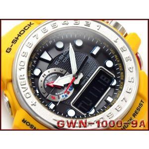 G-SHOCK Gショック ジーショック CASIO ガルフマスター 限定 海外モデル アナデジ 電波 ソーラー メンズ 腕時計 イエロー GWN-1000-9A|g-supply