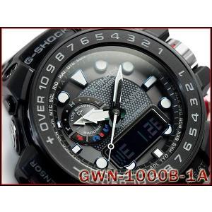 CASIO G-SHOCK GULFMASTER カシオ Gショック ガルフマスター 数量限定 海外モデル アナデジ 電波 ソーラー メンズ 腕時計 ブラック GWN-1000B-1A
