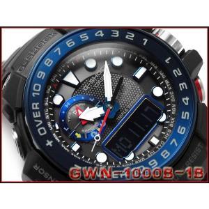 G-SHOCK Gショック ジーショック CASIO ガルフマスター 限定 海外モデル アナデジ 電波 ソーラー メンズ 腕時計 ブルー ブラック GWN-1000B-1B|g-supply