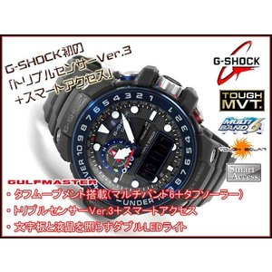 G-SHOCK Gショック ジーショック CASIO ガルフマスター 限定 海外モデル アナデジ 電波 ソーラー メンズ 腕時計 ブルー ブラック GWN-1000B-1B|g-supply|02
