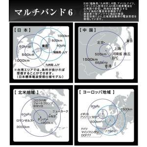 G-SHOCK Gショック ジーショック CASIO ガルフマスター 限定 海外モデル アナデジ 電波 ソーラー メンズ 腕時計 ブルー ブラック GWN-1000B-1B|g-supply|05
