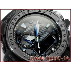 CASIO G-SHOCK GULFMASTER カシオ Gショック ガルフマスター 数量限定 海外モデル アナデジ 電波 ソーラー メンズ 腕時計 オールブラック GWN-1000C-1A|g-supply