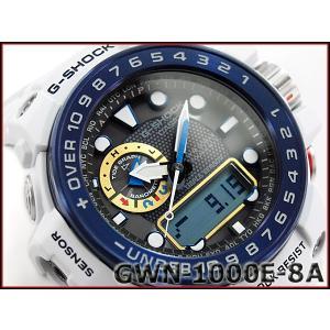 G-SHOCK Gショック ジーショック CASIO カシオ GULFMASTER ガルフマスター 限定 アナデジ 電波 ソーラー 電波時計 メンズ 腕時計 アイスブルー GWN-1000E-8A