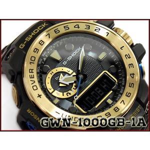 G-SHOCK Gショック GULFMASTER ガルフマスター 逆輸入海外モデル CASIO カシオ 限定 電波 ソーラー アナデジ 腕時計 ブラック ゴールド GWN-1000GB-1A|g-supply