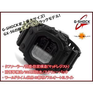 G-SHOCK Gショック ジーショック 限定モデル GX-56 逆輸入海外モデル CASIO カシオ デジタル 腕時計 オールブラック GX-56BB-1|g-supply|02
