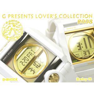 G-SHOCK ジーショック Gショック g-shock gショック Lover's Collection ラバーズコレクション 腕時計 ペアセット LOV-08B-7DR g-supply