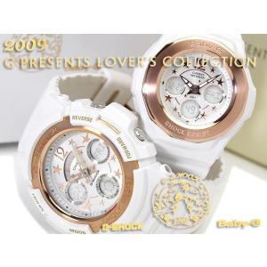 G-SHOCK ジーショック Gショック g-shock gショック ラバーズコレクション09 腕時計 ペアセット ホワイト×ピンクゴールド LOV-09A-7BDR g-supply
