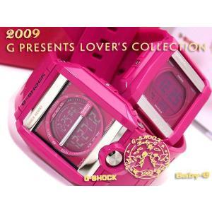 G-SHOCK ジーショック Gショック g-shock gショック ラバーズコレクション09 腕時計 ペアセット ピンク LOV-09B-4DR g-supply
