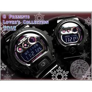 G-SHOCK ジーショック Gショック g-shock gショック ラバーズコレクション 2012 ペアセット LOV-12B-1DR g-supply