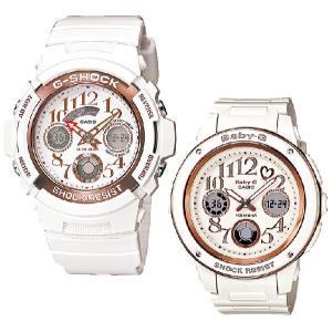 ラバコレ カシオ CASIO ラバーズコレクション2013 クリスマス限定モデル Gショック G-SHOCK ベビーG BABY-G 腕時計 ペアウォッチ LOV-13A-7ADR 海外モデル g-supply