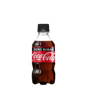 【コカ・コーラ】コカ・コーラゼロシュガー 300mlPET【24本セット】