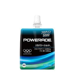■商品説明 ホエイプロテインを5,000mg配合。スポーツ/運動後の素早いリカバリーをサポート。  ...
