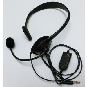 PS4 ヘッドセット g-take-com